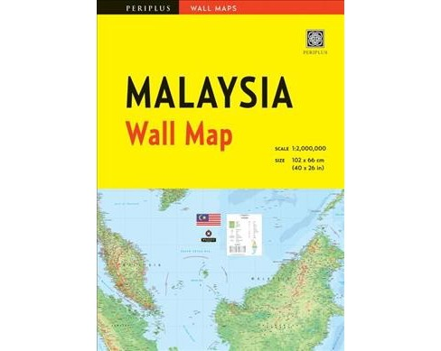 Malaysia Wall Map -  (Paperback) - image 1 of 1