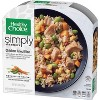Healthy Choice Simply Steamers Frozen Chicken Fried Rice - 10oz - image 3 of 3