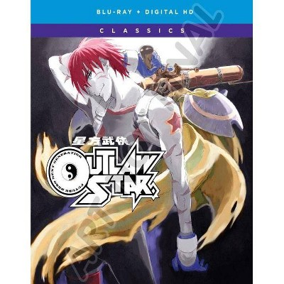Outlaw Star: The Complete Series (Blu-ray + Digital)(2018)