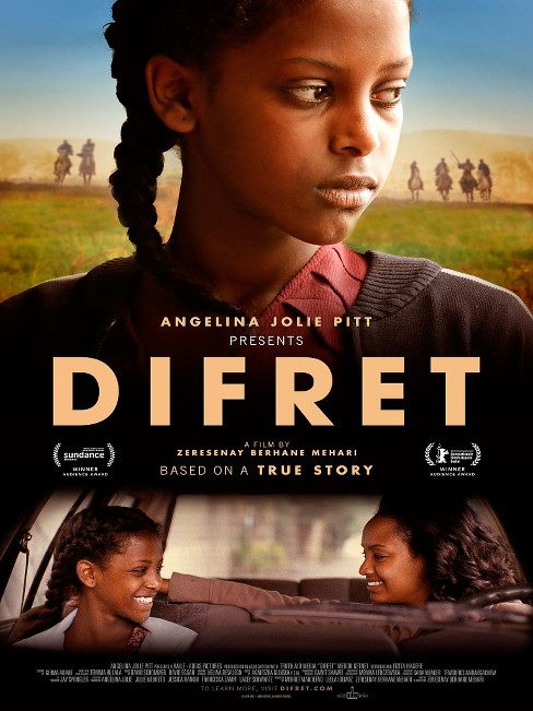 Difret (DVD) - image 1 of 1