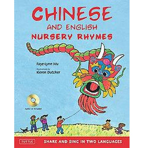 Chinese and English Nursery Rhymes : Share and Sing in Two Languages (Bilingual) (Hardcover) (Faye-lynn - image 1 of 1