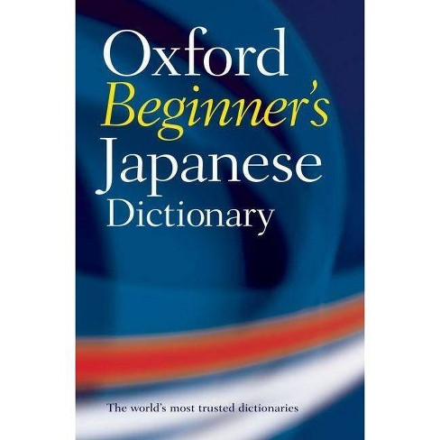 Oxford Beginner's Japanese Dictionary - (Paperback) - image 1 of 1