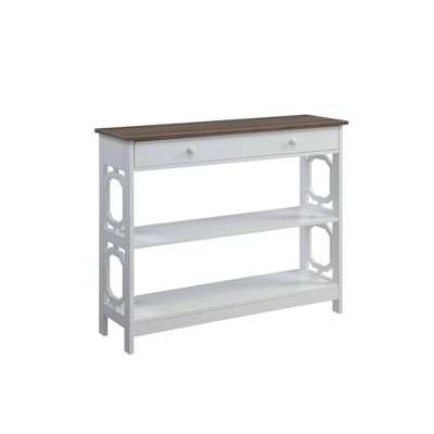 Omega 1 Drawer Console Table - Johar Furniture