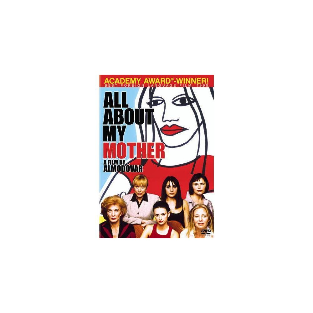 All About My Mother (DVD) Coupons