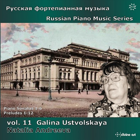 Natalia andreeva - Ustvolskaya:Russian piano music v11 (CD) - image 1 of 1
