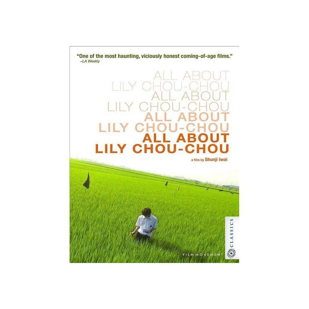 All About Lily Chou Chou Blu Ray 2019
