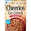 Cheerios Cinnamon Oat Crunch Breakfast Cereal - 15.2oz - General Mills - image 2 of 3