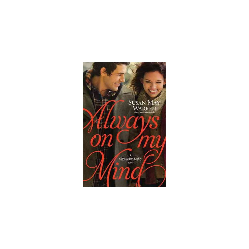 Always on My Mind ( Christiansen Family) (Paperback)