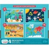 Chuckle & Roar 4pk Jigsaw Puzzles 268pc - image 2 of 4