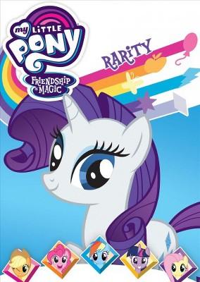 My Little Pony: Friendship Is Magic - Ra (DVD)