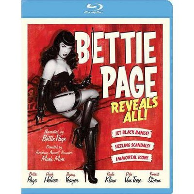 Bettie Page Reveals All (Blu-ray)(2014)