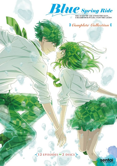 Blue spring ride:Complete collection (DVD) - image 1 of 1