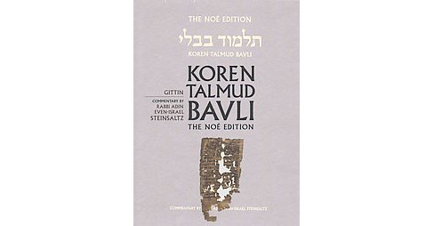 Koren Talmud Bavli : Gittin: The Noe Edition; Large, Color Edition (Vol 21) (Bilingual) (Hardcover) - image 1 of 1