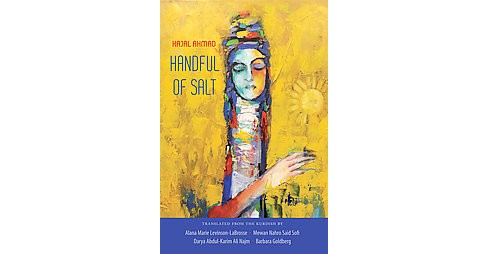 Handful of Salt (Paperback) (Kajal Ahmad) - image 1 of 1