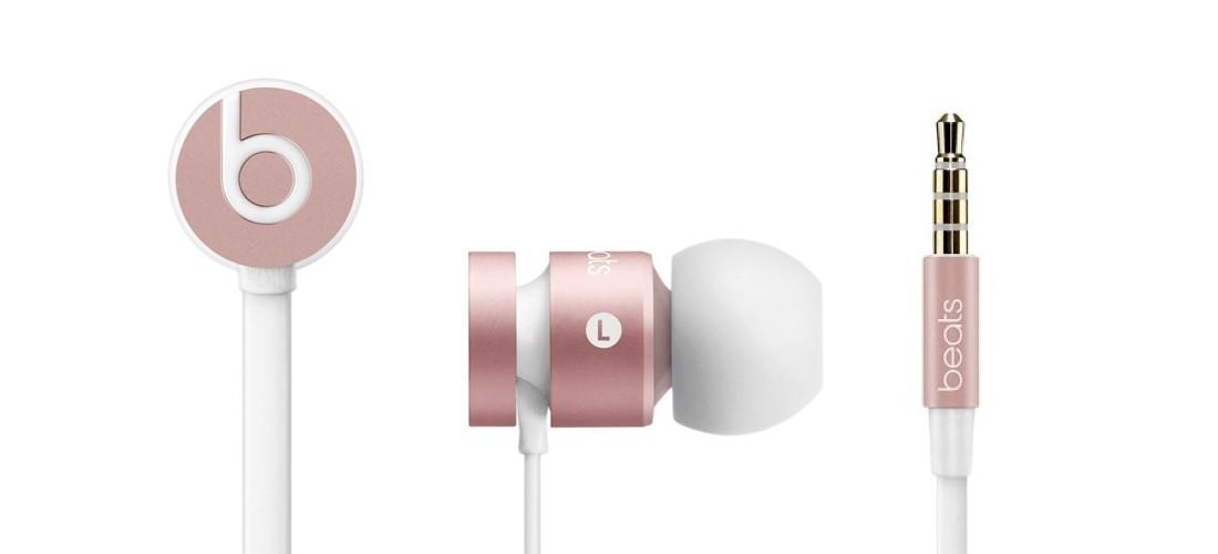 Beats urBeats In-Ear Wired Headphones - Assorted Metallic Colors