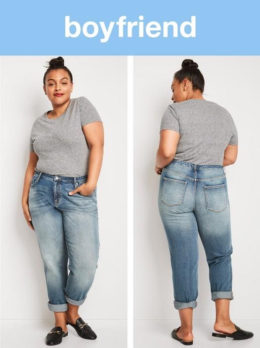 Plus Size Jeans : Target