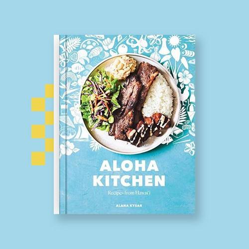 Aloha Kitchen - by  Alana Kysar (Hardcover), Indian-Ish - by  Priya Krishna (Hardcover), The Pepper Thai Cookbook - by Pepper Teigen & Garrett Snyder (Hardcover), Coconut & Sambal - by  Lara Lee (Hardcover)