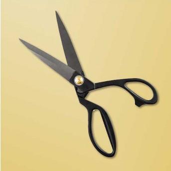 Matte Black Scissors - Project 62™