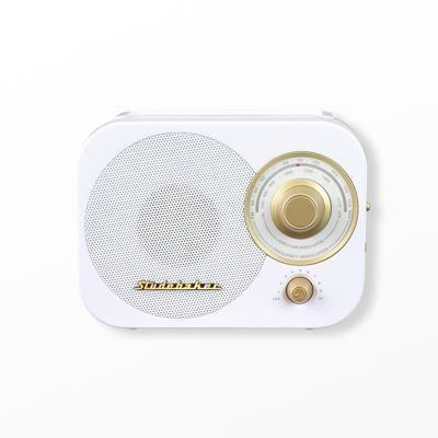 Studebaker Portable AM/FM Radio (SB2000)